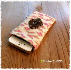Super chic animal pattern iPhone 5 case