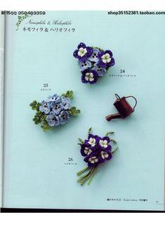 중복애교 사진첩 정리중임돠~* Crochet Bouquet, Crochet Brooch, Crochet Buttons, Crochet Flowers, Crochet Earrings, Knitting Accessories, Irish Crochet, Yarn Crafts, Necklaces