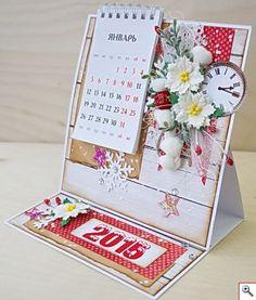 Календарь в подарок