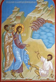 """Neither Pharisee Nor """"Legion"""": On Becoming Our True Selves in Jesus Christ--Homily for the Sunday After Pentecost and the Sunday of Luke in the Orthodox Church – Eastern Christian Insights Religious Images, Religious Icons, Religious Art, Religion, Life Of Christ, Biblical Art, Byzantine Icons, Orthodox Icons, Sacred Art"""