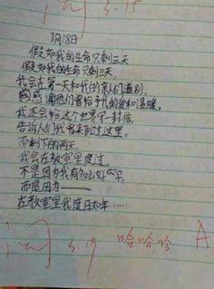 Jokes, Bullet Journal, Math Equations, Reading, Funny, Chinese, Humor, Husky Jokes, Memes
