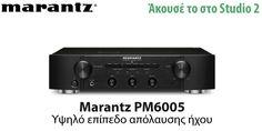 odes.gr - Ωδές Marshall Speaker