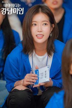 •Jtbc Drama: My ID is Gangnam Beauty (2018)   •Native Title:내 아이디는 강남미인 •Also Known As:Nae IDneun Gangnammiin,Gangnam Beauty,ID: Gangnam Beauty •Plot: Adapted from a popular webtoon, this drama tells of Kang Mi Rae, a girl once bullied for her looks.  #MyIDisGangnamBeauty #imsoohyang #kangmirae #임수향 #chaeunwoo #dokyungsuk #차은우 Korean Actresses, Korean Actors, Actors & Actresses, Korean Drama Romance, Korean Drama Movies, Eunwoo Astro, Jamel, Weightlifting Fairy Kim Bok Joo, Best Dramas