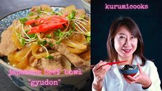 Gyudon, Beef And Rice, Japanese House, Rice Bowls, Meals For One, Dishes, Meat, Cooking, Ethnic Recipes