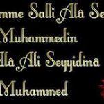 Salâten ve selâmen dâimeyni Yedümâni bidevâmi mülkillâhi V Allah, God
