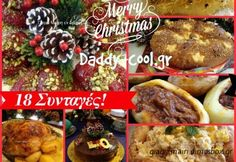 Χριστούγεννα - Page 2 of 21 - Daddy-Cool. Xmas Food, Christmas Cooking, Christmas Recipes, Daddy, Meat, Chicken, Noel, Christmas Kitchen, Fathers