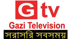 Gazi TV will broadcast the matches for those of Bangladesh tours and series. Therefore, you don't need to fret about Prime Tv because it gives the Live Cricket Tv, Sports Live Cricket, Live Cricket Streaming, Live Cricket Channels, Tv Channel List, Prime Tv, Tri Series, Ipl Live, Fantasy League