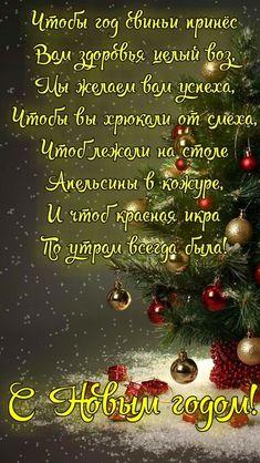 Мне Нужны Новогодние Обои