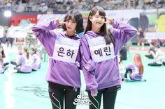 South Korean Girls, Korean Girl Groups, Gfriend Profile, Role Player, Jung Eun Bi, Cloud Dancer, Sad Eyes, Entertainment, G Friend
