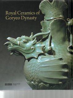 청자 어룡형 주자 Fish-Dragon-shapedPitcher,Celadon Royal Ceramics of Goryeo Dynasty