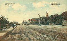 SWETLANSKA STREET - TuckDB
