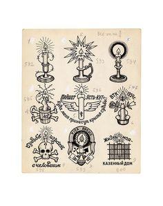 Russische Knast Tattoos Geheimsymbole Und Ihre Bedeutung
