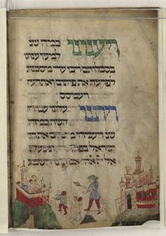 A page from the 15th century illuminated Rothschild Haggadah, set to go on display at the National Library. (photo credit: Courtesy National Library of Israel)