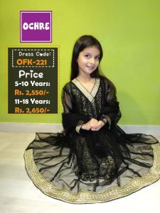 Ochre Stylish Summer Frock Designs 2015 for Kids (6)