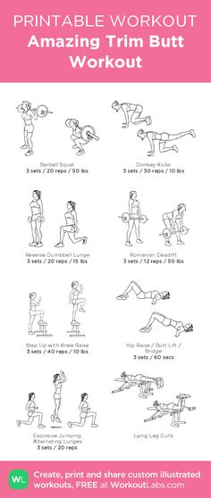 Amazing Trim Butt Workout: my visual workout created at WorkoutLabs.com • Click through to customize and download as a FREE PDF! #customworkout