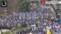 LIVE από την Πλατεία Συντάγματος το μεγάλο συλλαλητήριο για την Μακεδονία