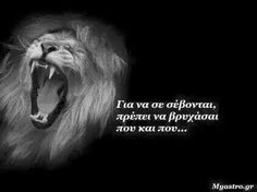 Quotes about Leo Leo Quotes, Greek Quotes, Words Quotes, Sayings, Funny Greek, Leo Zodiac, Favorite Words, Me Me Me Song, Strong Women