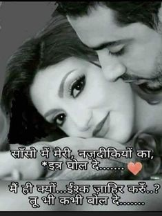Best Quotes, Love Quotes, Hot Shots, Deep Words, Deep Thoughts, 15 August, Nice, Qoutes Of Love, Quotes Love