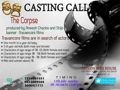 Travancore films are in search of actors Safd Media 8 Year Olds, Promotion, Films, It Cast, Actors, Search, 2016 Movies, Searching, Movies