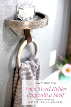 Finding a good location to hang your towels in the bathroom could be a challenge, especially if you're limited on wall space. Having this issue I decided to make my own DIY Wood Towel Holder Ring with a Shelf. This towel holder attaches directly to the stud and will take some effort to be ripped off and doesn't take much wall space. #diy #freeplans #projects #homedecor #interior #furniture #woodproject #bathroomdecor #doityourself #homeimprovement #bathroom #idea