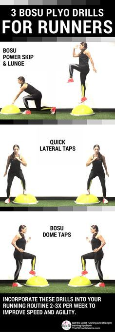BOSU Plyo Drills to Improve Running Speed & Form - The Fit Foodie Mama