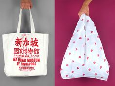FARM Store designs and curates Singapore-inspired souvenirs and memorabilia which are available at the Singapore Art Museum Shop. The 1960′s National Museum tote bag (left) costs only S$17.60 while the Merlion Shopper (right) made of lightweight polyester is S$9.60. Check out other merchandises here.http://www.farmstore.sg