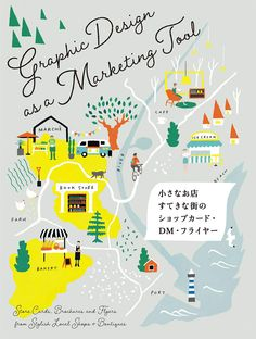 PDF Free Graphic Design as a Marketing Tool: Store Cards, Brochures and Flyers from Stylish Local Shops and Boutiques Author Pie International Map Design, Book Design, Japanese Illustration, Illustration Art, Vogue Kids, Concept Architecture, Marketing Tools, Graphic Design Inspiration, Editorial Design
