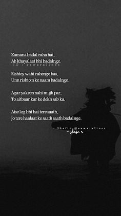 48218865 (With images) Urdu Quotes, Poet Quotes, Hindi Quotes Images, Life Quotes Pictures, Status Quotes, Crush Quotes, Qoutes, Liking Someone Quotes, Forever Love Quotes