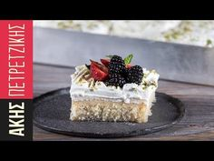 Ekmek kadayifi by Greek chef Akis Petretizikis. A delicious, traditional dessert that will leave your guests speechless! Serve with your choice of fresh fruit! Greek Sweets, Greek Desserts, Kinds Of Desserts, Greek Recipes, Non Chocolate Desserts, Cyprus Food, Baking Recipes, Dessert Recipes, Custard Cake