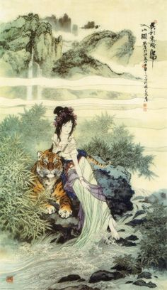 Lady with Bengal Tiger Oriental Asian Art Giclee Art Print WIth Stretched Canvas Option Art Prints, Tiger Art, Asian Art, Fine Art, Asian Artwork, Painting, Eastern Art, Tiger Poster, Geisha Art