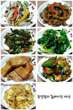 후닥~후다닥~맹그는 건강한<야채로 만드는 일주일 반찬 7가지> – 레시피   Daum 요리