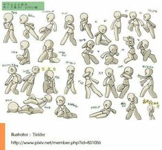How to draw chibi Figure Drawing Reference, Art Reference Poses, Chibi Body, Body Drawing Tutorial, Poses References, Art Poses, Drawing Base, Character Design References, Drawing Techniques