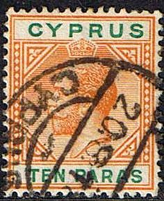 Cyprus 1912 King George V SG 74 Fine Used Scott 61 Other European and British Commonwealth Stamps HERE!