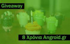 Επετειακό Giveaway: 8 Χρόνια Angroid.gr!
