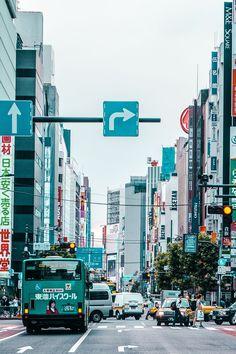 #ikebukuro #tokyo #japan