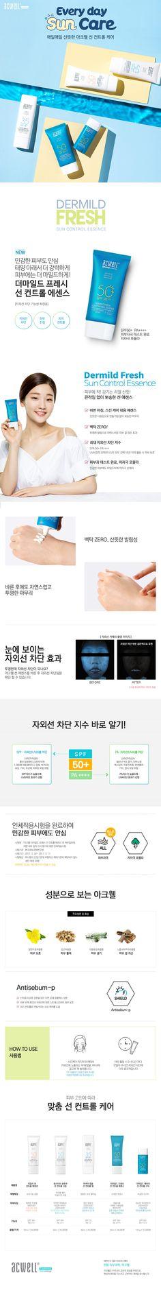 비앤에이치 e-giverny.com