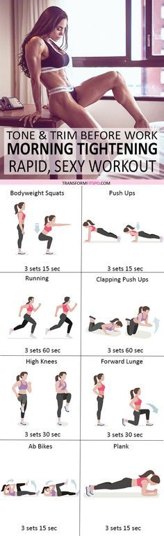 #womensworkout #workout #femalefitness Repin and share if this workout got you toned and trim before work! Click the pin for the full workout.