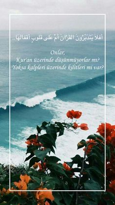 Learn Turkish, Allah Islam, Quran Quotes, Life Quotes, Wallpaper, Movie Posters, Instagram, Istanbul, Twitter