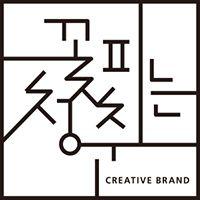 꽃피는청춘 - design creative Typographic Design, Typography, Lettering, Layout Design, Logo Design, Logo Branding, Logos, Creative, Letterpress