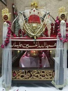 Shia Islam, Imam Hussain, Multimedia, Ali, Diys, Home Decor, Decoration Home, Bricolage, Room Decor