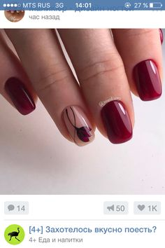 If you're looking for some cute nail art designs, you are at the right place!These 20 Simple nails are so easy to make and they are super cute as well. art designs easy nailart Simple Cute Nails You Can Make By Yourself - ILOVE Maroon Nail Designs, Cute Nail Art Designs, Cute Nails, Pretty Nails, Maroon Nails, Deep Red Nails, Nagellack Design, Nagel Gel, Flower Nails