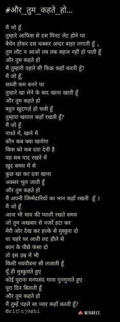 Inspirational Quotes In Hindi, Hindi Quotes Images, Sufi Quotes, Words Quotes, Qoutes, Choose Me Quotes, Deep Quotes About Love, Quotes That Describe Me, Love Poems In Hindi