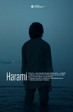FIRST LOOK POSTER... #Harami - starring #EmraanHashmi - to have its world premiere at 25th #Busan International Film Festival 2020 in #SouthKorea... #BIFF2020 will be held from 21 to 30 Oct 2020... Directed by Shyam Madiraju... Trailer out now. Shiva Wallpaper, Upcoming Movies, International Film Festival, Official Trailer, Busan, Bollywood, Entertaining, World, Awards
