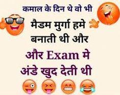 funny whatsapp dp in english