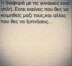 !!! Smart Quotes, Greek Quotes, New Me, Keep In Mind, Mindfulness, Humor, Words, Humour, Moon Moon