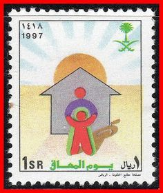 SAUDI ARABIA 1998 DISABLED SC#1271 MNH MEDICINE