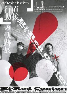 Japanese Exhibition Poster: Hi-Red Center. Satoshi Machiguchi. 2014