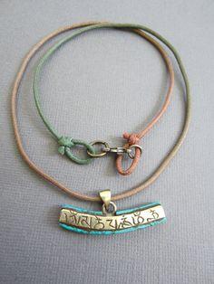 Om Mani Padme Hum Mantra charm Vintage Tibetan by Lotus411 on Etsy, $43.00