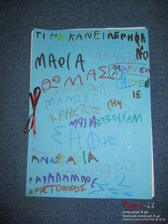Photo by article : Περήφανος   Βήματα για τη ζωή. by www.popi it.gr,  tags : συναισθήματα πρόγραμμα περήφανος παιδιά νηπιαγωγός νηπιαγωγείο κατόρθωμα κάπες ηρώων βήματα για τη ζωή αλυσίδα κατορθωμάτων proud kindergarten teacher kindergarten feelings Back To School, Psychology, Education, Children, Books, Psicologia, Young Children, Boys, Libros