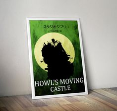 Studio Ghibli poster, Howl moving castle poster